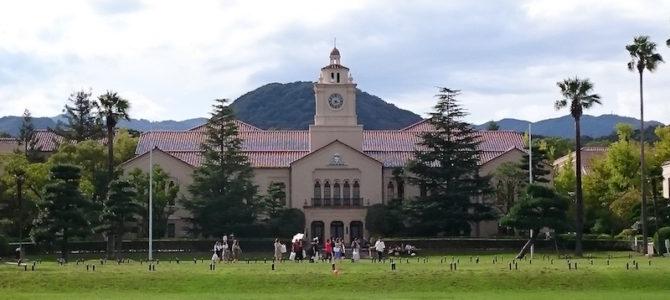 日本社会心理学会第57回大会で発表を行いました
