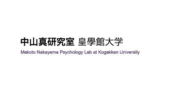 鈴鹿大学・鈴鹿大学短期大学部紀要人文科学・社会科学編第2号に論文が掲載されました